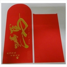 AP08, 8Packs (8pcs-pack) Red Packet 紅包封 (168mm x 88mm)