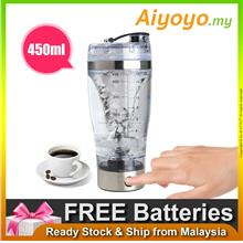 450ml Electric Protein Shaker Bottle Vortex Mixer Cup Portable Blender Leakpro