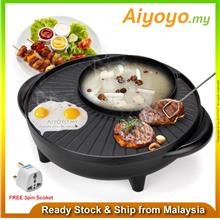 2 in 1 Korean BBQ Grill Steamboat Teppanyaki Hot Pot Shabu Roast Fry Pan Round
