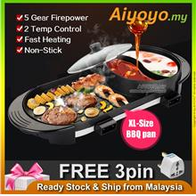X-Large 2 in 1 Korean BBQ Grill Steamboat Teppanyaki Hot Pot Shabu Roast Fry P