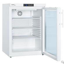 Pharmacy compliance refrigerator, 141L, 5 degree C