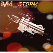 M4 Storm Toy Gun Powerful Electronic Water Jelly Pellet Bullet Toy