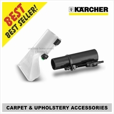Karcher Upholstery Spray Extraction Nozzle ( 28850180 )