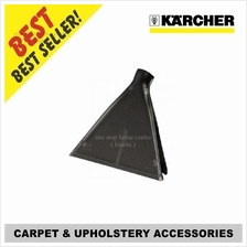 Karcher Spray Ex Nozzle ( 28631520 )