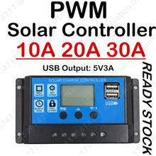 Solar Panel Battery Charger Controller 30A 20A 10A 12V 24V PWM LCD USB