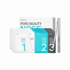 Skinmiso Pore Beauty Nose Pack (3 Steps) - 10 Weeks Program