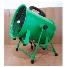 Swan 300mm Ventilation Fan(sky dancer blower) ID226712