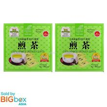 [SET OF 2] OSK Green Tea 2g x 50packs