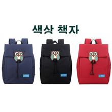New Korean OWL Design Backpack- Different price ,Different Goods