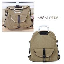 Korean & Japan Stylish 4 way Bag  / Shoulder,Sling,Backpack,Hand Bag