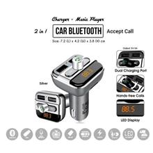 Bluetooth Car Adapter Music Player Phone Charger Hands Free