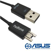 Asus Padfone 2 Charger Data Cable