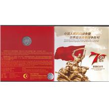 CHINA 2015 70th Victory of War 1 Yuan Commemorative Coin UNC w FOLDER