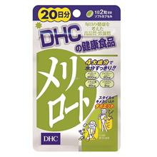 DHC Lower Body Slimming tablets for Slim Legs 20 days
