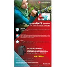 PRUDENTIAL PRUBSN ANUGERAH MEDICAL CARD LIFE COVERAGE