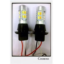DRL & TURN LIGHT EXCLUSIVE DESIGN ALL IN ONE(2+2PCS)