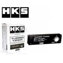 HKS Turbo Timer Type-0 White Box Model [Blue / Red / White LED]