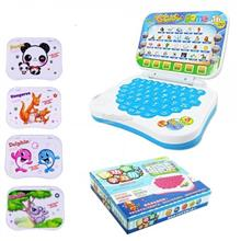 CHILDREN BILINGUAL EDUCATIONAL LEARNING LAPTOP COMPUTER GAME