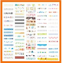 VS007 - Assorted Washi Tape (1.5cm)