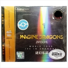 Imagine Dragons Evolve World Tour Live In Shanghai  迷 幻 ..
