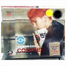 Imported CD COMPLEX G-Dragon Kwon Ji-yong Greatest Hits 3CD