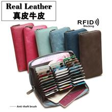 women's purse long wallet mens wallet real leather cow leather RFID