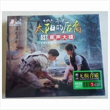 Descendants Of The Sun  太 阳 的 后 裔 O..