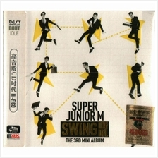 Super Junior Swing The 3rd Mini Album + Greatest Hits 3CD (Imported CD..