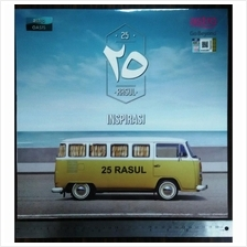 25 Rasul Inspirasi Music LP Record