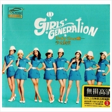 Girls' Generation Only One + Greatest Hits  少 女 时..