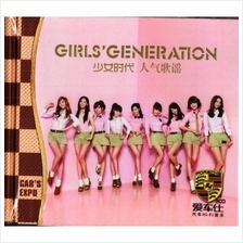 Girls' Generation Greatest Hits  少 女 时 代 3..