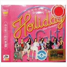Girls Generation Holiday + Greatest Hits  少 女 时 &..