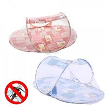 FOLDABLE AND PORTABLE BABY PROTECTION MOSQUITO NET TENT