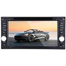 7 INCH CAR DVD PLAYER REMOTE CONTROL INTELLIGENT REVERSING CAMERA GPS ..