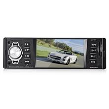 4016C 4.1 INCH EMBEDDED CAR MP5 PLAYER WITH USB SD AUX PORTS LCD DISPL..