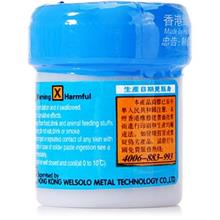 WLXY 50G MECHANIC SOLDERING SOLDER WELDING PASTE CREAM SN63 / PB37 REPAIR TOOL