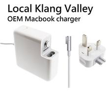 OEM MacBook Pro 15' 17' MagSafe 85W 16.5-18.5V 4.6A Adapter Charger