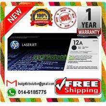 NEW HP 12A / Q2612A Toner 1010 1012 3020 3050 (FREE SHIPPING)