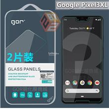 GOR Google Pixel 3 / Pixel 3 XL tempered glass (pack of 2)