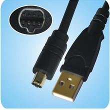 USB Cable for Digital Camera (Compatible to Nikon UC-E1)
