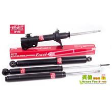 Kayaba Gas Shock Absorber Nissan Livina X11J (Per Unit)