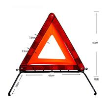Folding Tripod Emergency Parking Sign Reflective Triangle