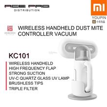 XIAOMI SDWK Wireless Handheld