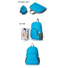 00159 Multipurpose Waterproof Foldable Travelling Back Bag
