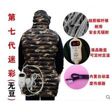 Electric Heating Red Bean Vest Version 7.0 (Ready Stock)
