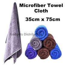 35x75cm  Microfiber Micro Fiber High Absorbent Cleaning Cloth Towel