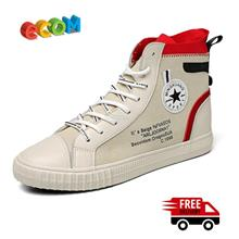 Men's Japanese Harajuku Chic Canvas Sneaker