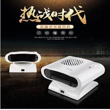 Mini Heaters Micro Small Air Conditioning Heating and Cooling