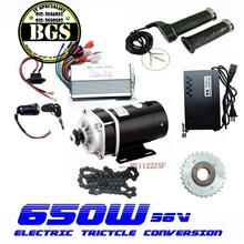 500w / 650w ELECTRIC 48V/36V Tricycle CONVERSION KIT