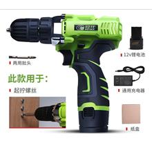 12V Lithium Pistol Cordless Drill Electric Screwdriver Hand Drill